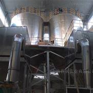 生产型高速离心喷雾干燥机 厂家直销