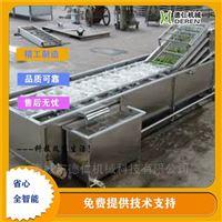 蔬菜加工气泡喷淋清洗机厂家