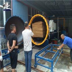 木材防虫杀虫药液高压浸渍罐实木防腐设备