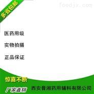 谷氨酸鈉1kg原廠定制包裝、有批件