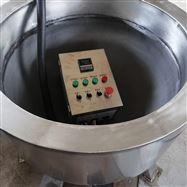 QX--900节能型松香锅价格
