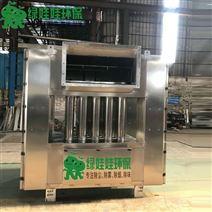 酸霧凈化高壓靜電凈化器 濕式靜電除塵器