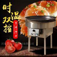 燃气式水煎包锅/生煎炉/煎饼煎饺炉