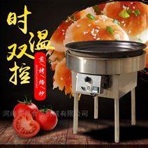 燃气式水煎包锅 生煎炉 煎饼煎饺�炉