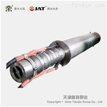 臥式河道抽水泵材質_不銹鋼_高壓電機