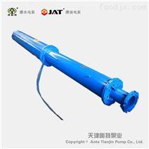 卧式热水潜水泵_高温井用泵_温泉泵
