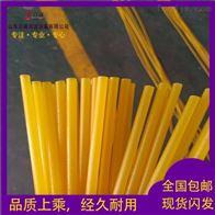 LW-35M自动化大米吸管生产设备