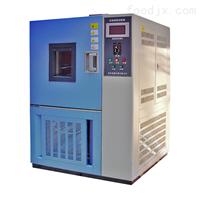 電器可程式恒溫恒濕試驗箱