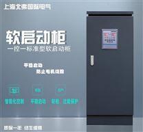 智能消防软启动控制柜有过载空载缺相保护