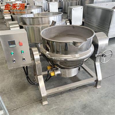 JHYJ-300L不锈钢熬糖化糖夹层锅蒸煮锅