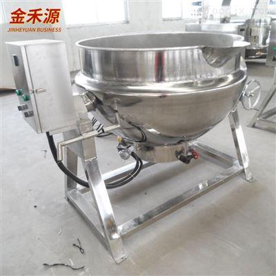 半自动全自动立式搅拌式夹层锅厂家可报价