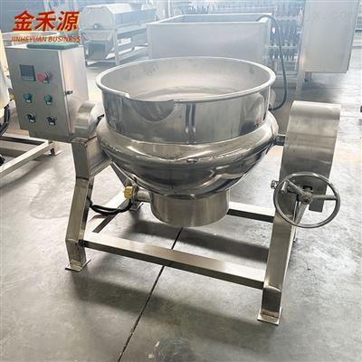 JHYJ-600L夹层锅电加热商用