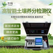 有機肥含量測定儀