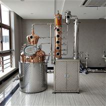 白酒酿酒设备300升威士忌白兰地金酒蒸馏器