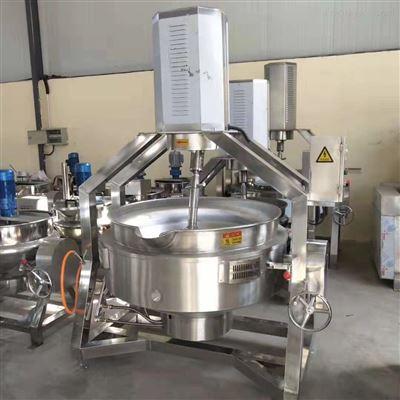 全自动真空式立轴式行星搅拌式炒锅生产厂家