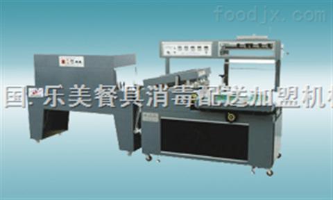 江西乐美自动套膜收缩机