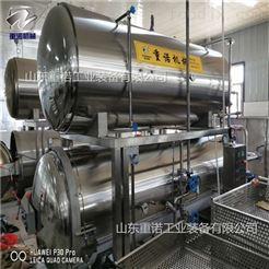 ZN-700全自动豆腐干杀菌锅双并豆干高压灭菌锅