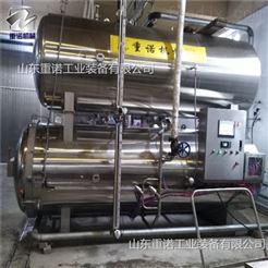 ZN-900诸城全自动豆干杀菌锅厂家