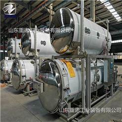 ZN-700电加热真空包装鸡蛋干高压灭菌锅杀菌锅
