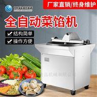 SZ-300商用全自动多功能蔬菜根茎叶菜馅机