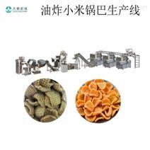 小米锅巴生产设备,苦荞生产线,加工设备
