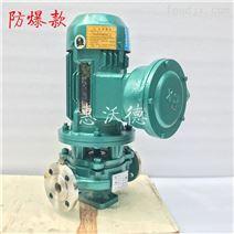 惠州沃德不锈钢防爆泵海水泵