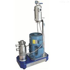 GLC2000蛋黄在线式式粉液混合机