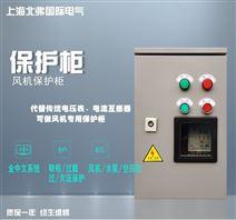 風機保護設備 自動化智能控制柜