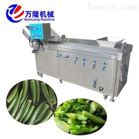 PT-25自动温控连续式芦笋水煮机 漂烫冷却按要求