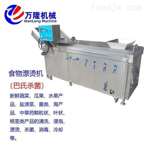 芸豆加工清洗流水线黄桃黄桃罐头蒸煮机