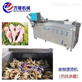 PT-22专业推荐玉米黄花菜豆角预煮机型号可选