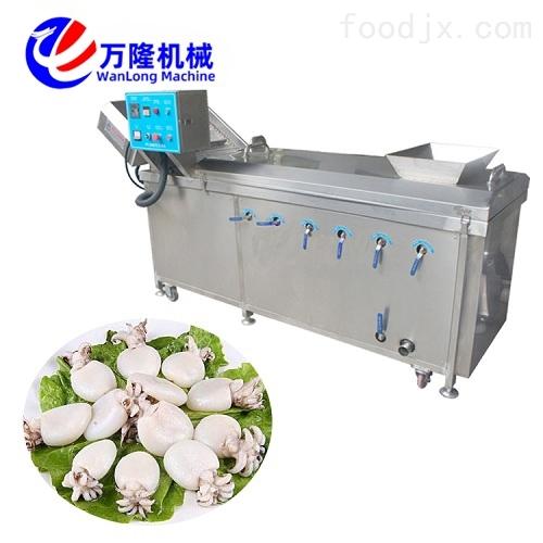 不锈钢节能的土豆芒果野菜漂烫机