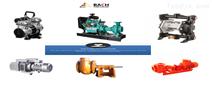 进口混流泵(进口水泵)十大品牌