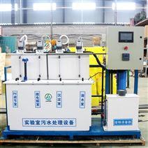 赤峰小型實驗室污水處理設備 廠家直銷