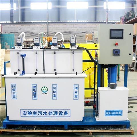 鄂爾多斯小型實驗室污水處理設備 廠家直銷
