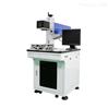 ulirobots由力激光雕刻光纖激光打標機