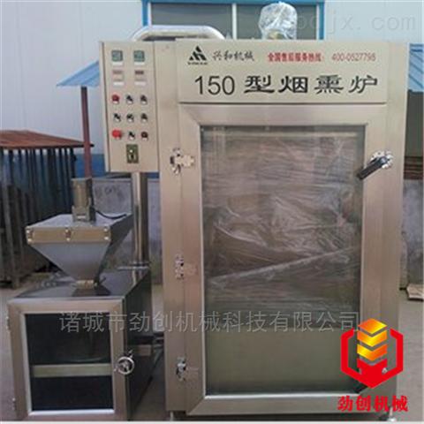 劲创供应多功能豆干蒸煮烘干烟熏炉一体机