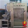 鹌鹑蛋烟熏炉食品烟熏箱型号生产厂家价格