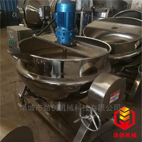 粽子高压蒸煮锅肉粽煮锅不锈钢夹层锅