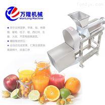 万隆厂家供应 全自动樱桃干榨机 螺旋榨汁机