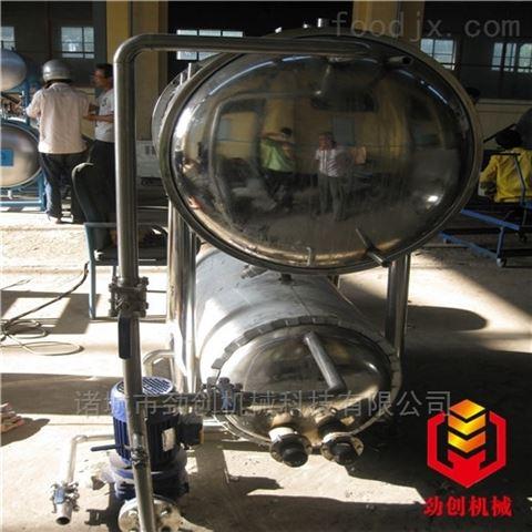 玻璃瓶蒸汽式杀菌锅小型电加热杀菌设备