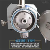 HK-860磨坊店专用水冷式五谷杂粮磨粉机