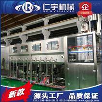 5加侖桶裝水灌裝生產線設備廠家 仁宇機械