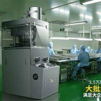 ZP-19S奶粉药片三七全自动电动旋转式压片机