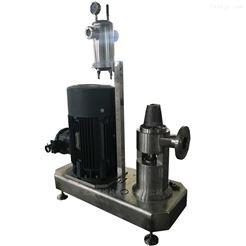 GRS2000不锈钢芥末酱真空均质乳化机