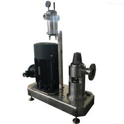 洁肤水三级乳化机