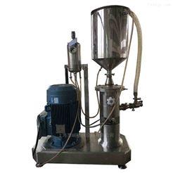 GRS2000三级原液乳化机