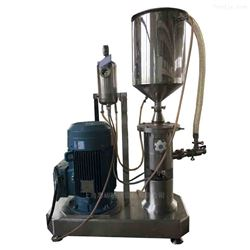 三级原液乳化机