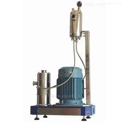 西柚果粒汁乳化机
