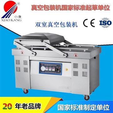 DZ-600/2S包装熟食双室真空包装机设备